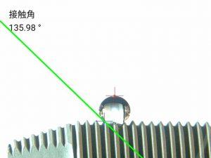 インプラント光機能化Beforeエキシマ