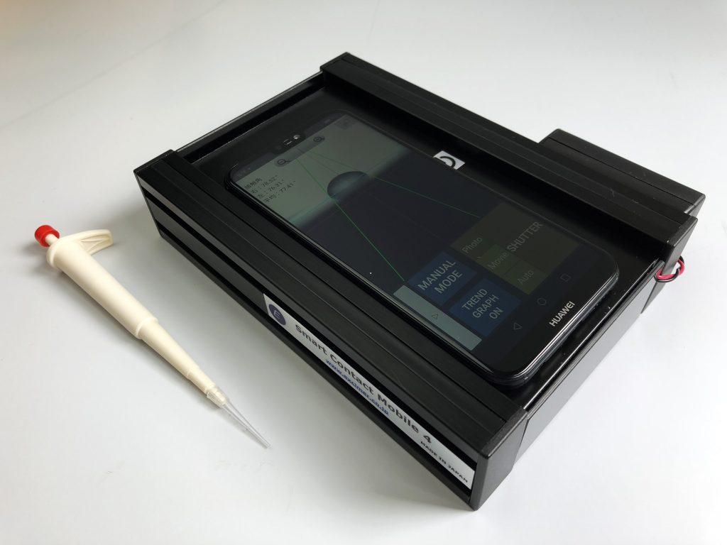 携帯自動接触角計Mobile4
